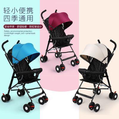 推车凉席藤椅推车哈衣连体夏婴儿手拉货宝宝坐垫学步车婴儿帽子婴