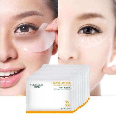 护眼贴灵芝波尿酸原液眼霜去皱纹抗衰老眼贴去黑眼圈素野眼膜贴胶