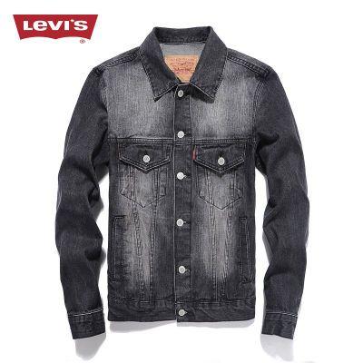 Levi's李维斯男士翻领牛仔夹克外套专柜正品修身牛仔外套男017298