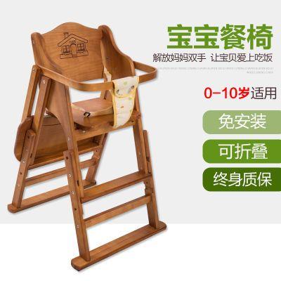 宝宝座椅桌子实木折叠餐椅勺子坐椅子摇摇椅特价子儿童椅星成长牛