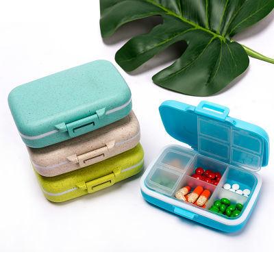 小药盒便携式药品盒一周旅行随身药片药丸分装药盒子日本6格药盒