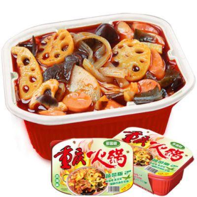 正宗重庆多园树懒人方便微火锅450g速食冷水自助火锅麻辣素食火锅