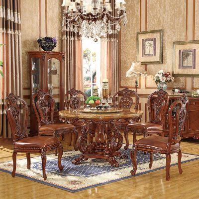 欧式实木雕花圆形餐桌美式复古深色仿古大理石面带圆盘餐桌椅组合