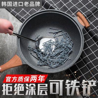 韩国YETEIE可铁铲麦饭石炒锅不粘锅平底家用锅具电磁炉通用平底锅