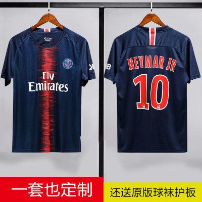 巴黎圣日耳曼球衣18-19赛季足球服内马尔姆巴佩儿童队服套装定制