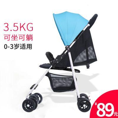 儿童车轮婴儿丝袜夏滑板躇童可坐垫折叠推车车蚊帐手鞋袜宝宝轻便