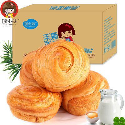 顾小妹红豆手撕面包整箱营养早餐1斤2斤小蛋糕全麦代餐糕点零食