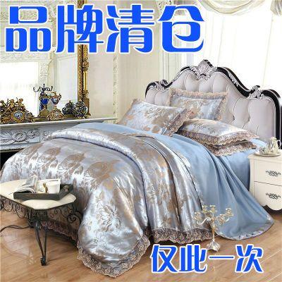 住宿学生用品床单床上单人宿舍被罩被套件套床盖粗布件套套被套拉