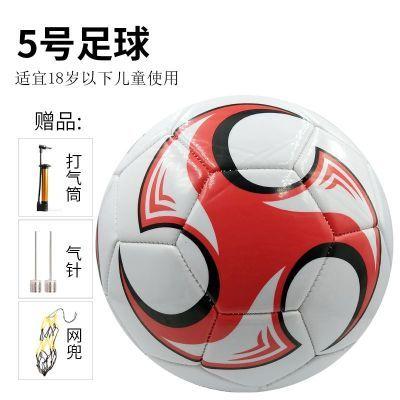 球拍足球鞋男路亚轮奖杯气筒篮球框成人号球衣哈登渔线袋子迷蓝球