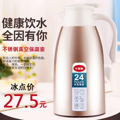 保温壶家用大容量不锈钢温水壶玻璃内胆热水瓶热水壶保温学生暖壶