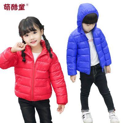 【萌酷童】儿童棉衣中小童棉衣男童棉服儿童轻薄款棉服秋冬棉衣