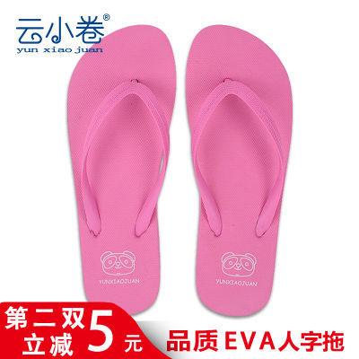 【第二件半价】女士人字拖夏季EVA新款凉拖鞋防滑夹脚沙滩鞋软底