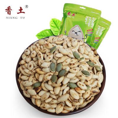 【现炒土南瓜子500g袋装】独立包装休闲零食特价批发瓜子原味小吃