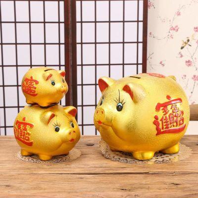金猪存钱罐陶瓷储蓄罐储钱罐超大号创意儿童活动礼品开业家居摆件