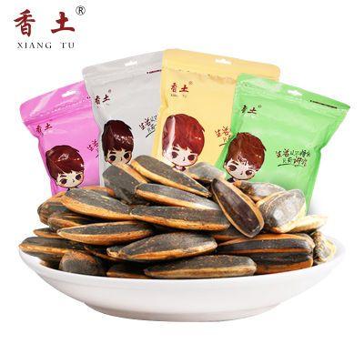 【特价葵瓜子2袋装1000g】山核桃奶油焦糖原味坚果炒货零食小吃