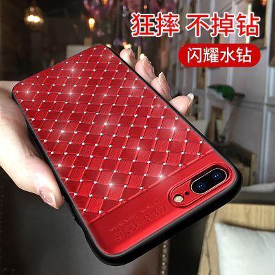 【送钢化膜】苹果X手机壳镶钻iPhone8p防汗防指纹7新款防摔6s