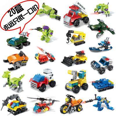 【十盒装】兼容乐高积木拼装益智玩具男孩城市军事飞机拼图6-10岁