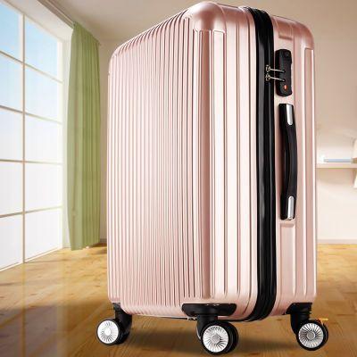 行李箱女拉杆箱男密码箱旅行箱包学生韩版24箱子20皮箱26寸28韩版