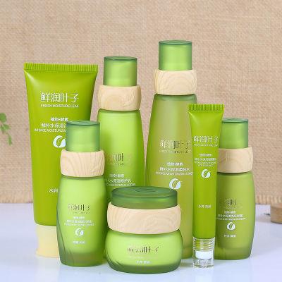 草本学生护肤品水乳化妆品鲜润叶子套装正品女补水保湿植物控油