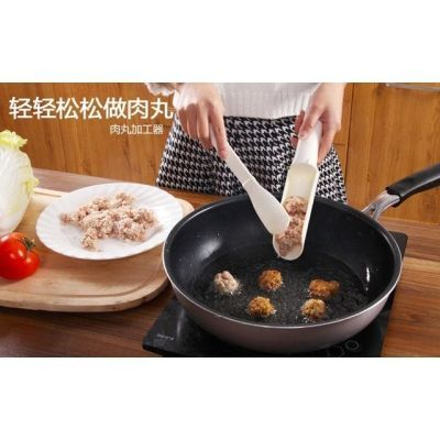 【买2送1】厨房DIY模具做鱼丸肉丸制作器汆丸火锅丸子虾丸加工勺