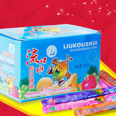 8090后怀旧零食礼包 流口水酸奶棒糖糖果整盒约100根包邮混合口味