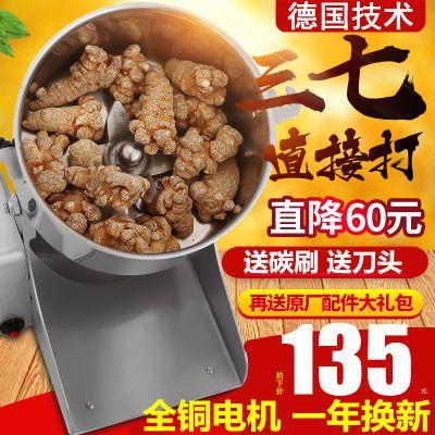 豆芽机家用谷杂粮粉电饼铛关东煮机器煮花椒烘干机煮面炉商用粮早