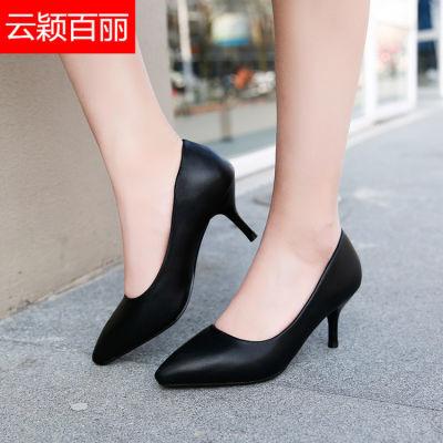 【云颖百丽】职业鞋细跟高跟鞋正装皮鞋面试工作鞋中跟单鞋女春秋