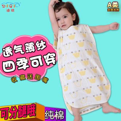 夏季儿童宝宝睡袋春秋冬季纯棉款纱布薄棉婴儿防踢被四季通用分腿