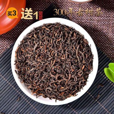 【买三送一】云南勐海陈年普洱熟茶散茶袋装500g金芽宫廷茶叶红茶