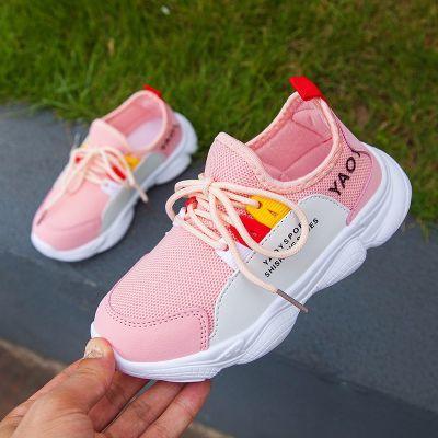 儿童运动鞋4秋季5男童6网面透气休闲鞋7女童8跑步鞋9防滑单鞋潮12