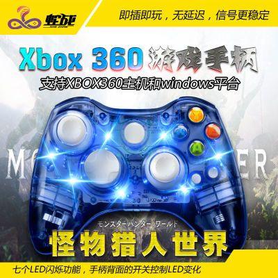 微软全新XBOX360手柄有线无线游戏手柄电脑游戏手柄Steam手柄PC