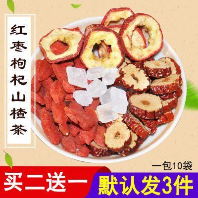 红枣枸杞山楂茶 花草茶组合花果茶养生茶 红枣干 包邮