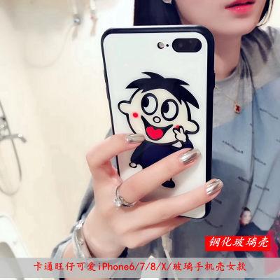 原创卡通旺仔玻璃iPhoneX手机壳6s全包可爱女款苹果7/8plus保护套