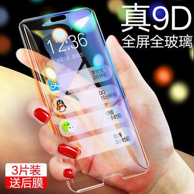 华为p20钢化膜p20pro手机膜全屏覆盖抗蓝光原装防指纹全包无白边