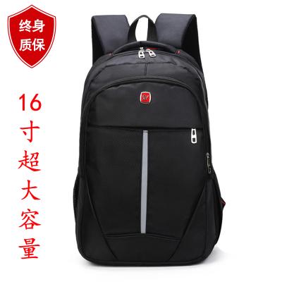 背包男韩版时尚潮流双肩包校院休闲电脑旅行大容量高中大学生书包