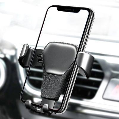 出风口手机支架卡扣式重力支架车载导航支撑架汽车内车上感应通用