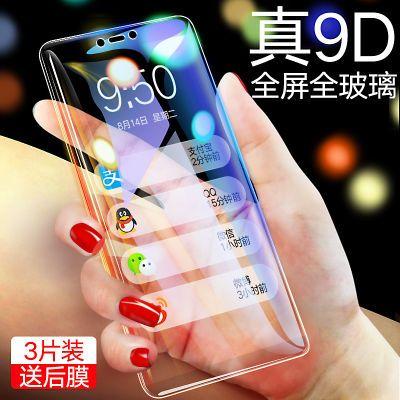 oppor15钢化膜r15梦境版手机全屏覆盖抗蓝光全包无白边防摔防指纹
