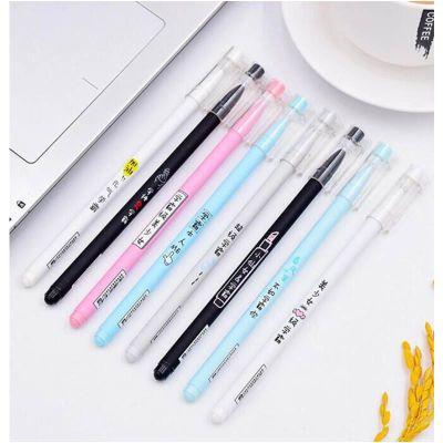 黑笔韩版钢笔学生晨光水晶笔黑科技荧光笔可爱香味三年二班套装中