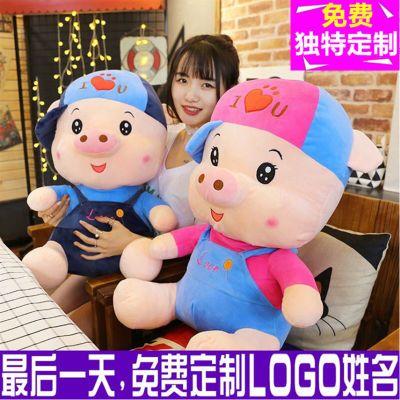 小猪毛绒玩具猪公仔玩偶小女孩女生可爱抱枕大号布娃娃儿童玩具熊