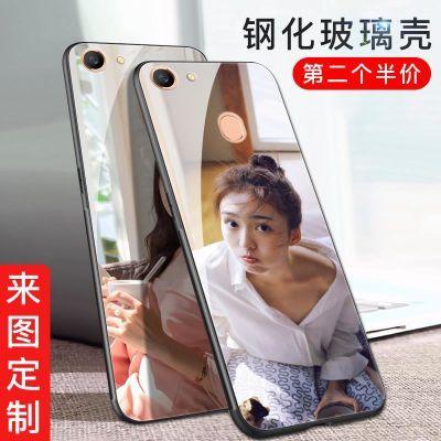 oppoa79手机壳定制照片a59钢化玻璃oppo来图定制作硅胶磨砂保护套