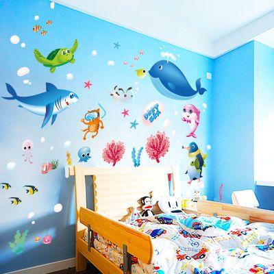 卡通海洋鱼墙贴纸贴画儿童房卧室海底装饰防水墙纸环保可移除