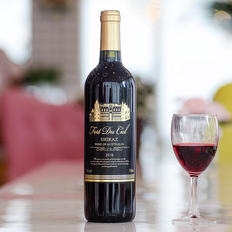 澳洲红酒原酒进口红酒圣宴干红葡萄酒750ml*6支整箱多规格