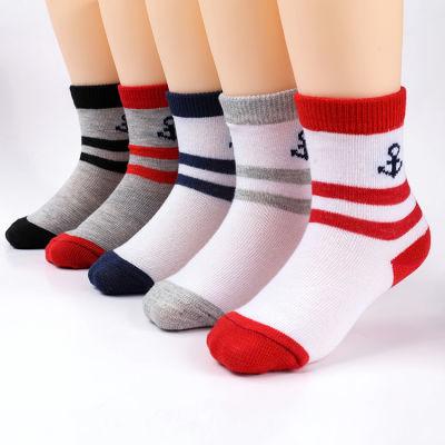 【5双装】清仓儿童袜子网格薄款短袜秋透气宝宝袜子婴儿袜子男女