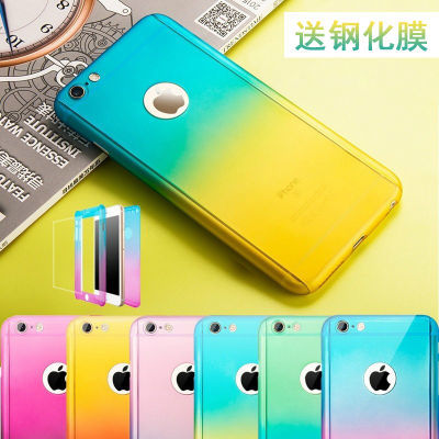 iPhone 5/5S/SE手机壳6/6S软壳6Plus/7Plus/8PLUS/X全包