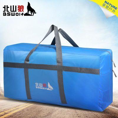 北山狼户外露营装备收纳袋旅行包帐篷野营睡袋充气垫服饰打包袋
