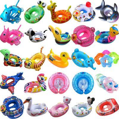 买就送打气筒新款儿童游泳圈婴幼儿坐圈宝宝加厚座圈