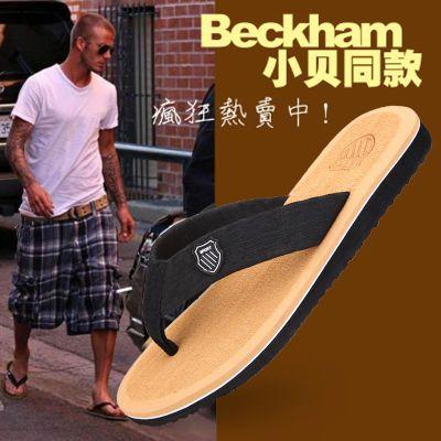 防滑人字拖鞋男沙滩鞋男士软底夹脚外穿男拖鞋夏季大码学生男凉拖
