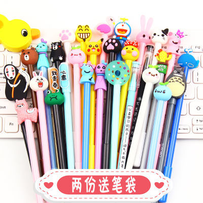 水笔韩版可爱魔力擦荧光笔晨光注射器针管可擦笔学生文具福袋订书