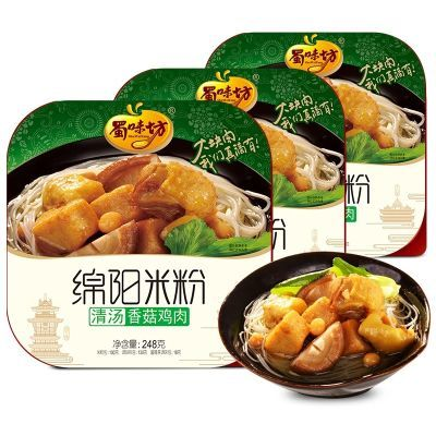 正宗绵阳米粉248g*3碗 清汤香菇鸡肉 四川绵阳特产老开元米粉