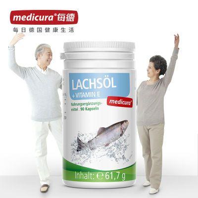 【假一赔十 溶解血栓 】medicura深海鱼油软胶囊90粒/瓶